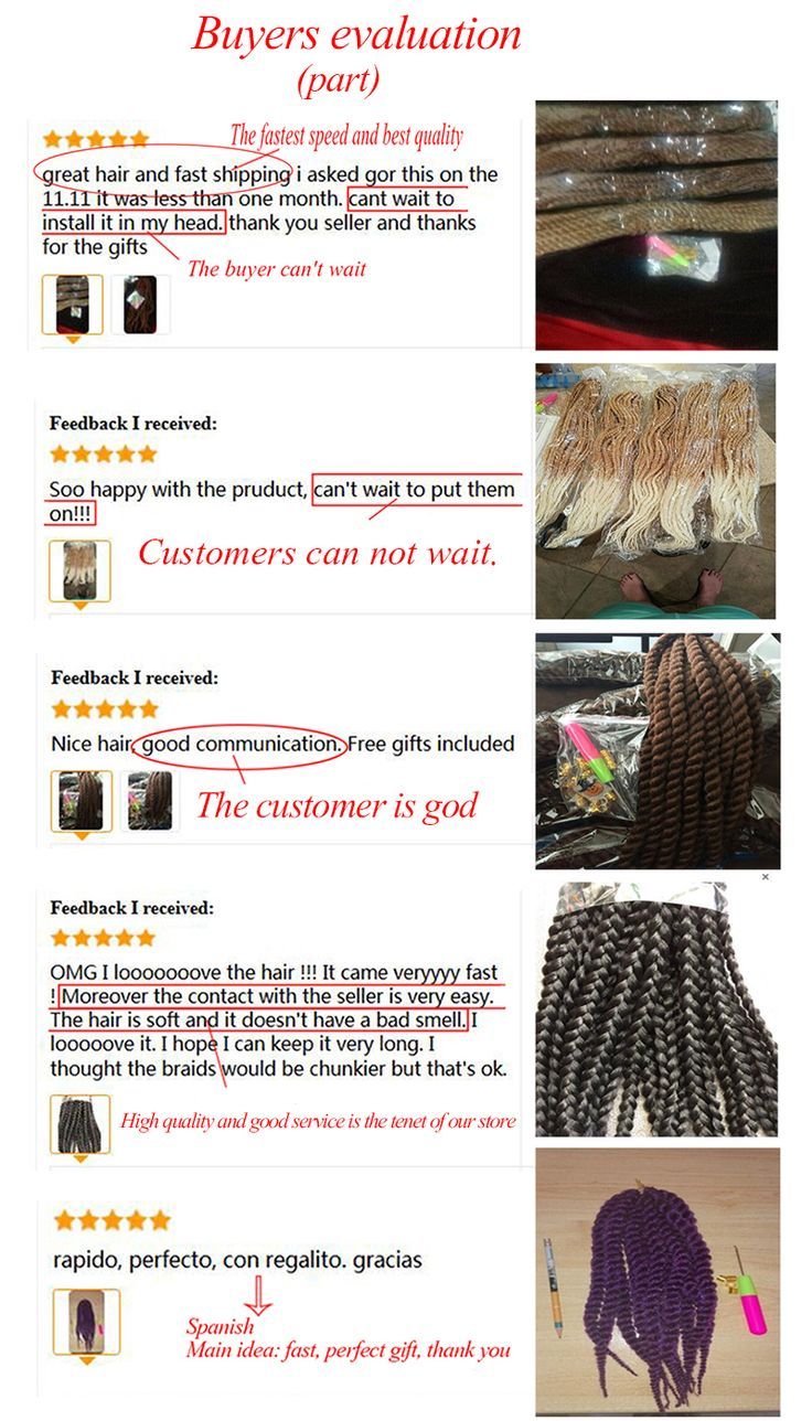 36 best 5 clip hair extensions images on pinterest alibaba group cheap braiding hair extensions buy quality hair extension directly from china crochet braid hair extension suppliers wand curl crochet hair extensions pmusecretfo Images