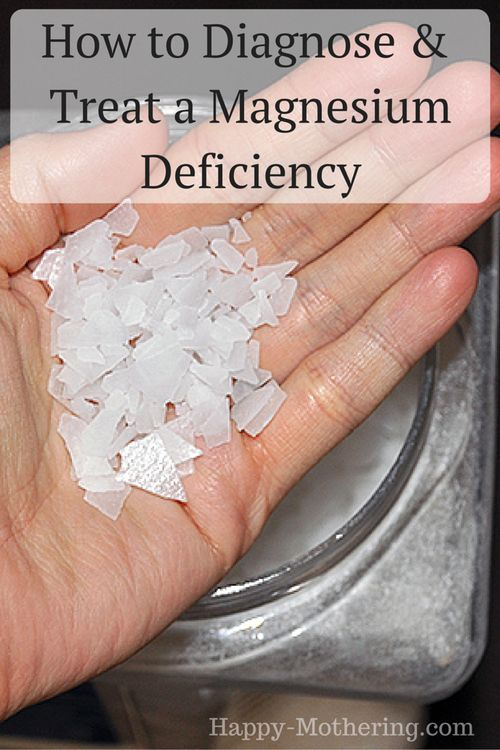 Do you have a magnesium deficiency? It's far more common than you realize. Come learn the signs and symptoms and how to correct a magnesium deficiency.