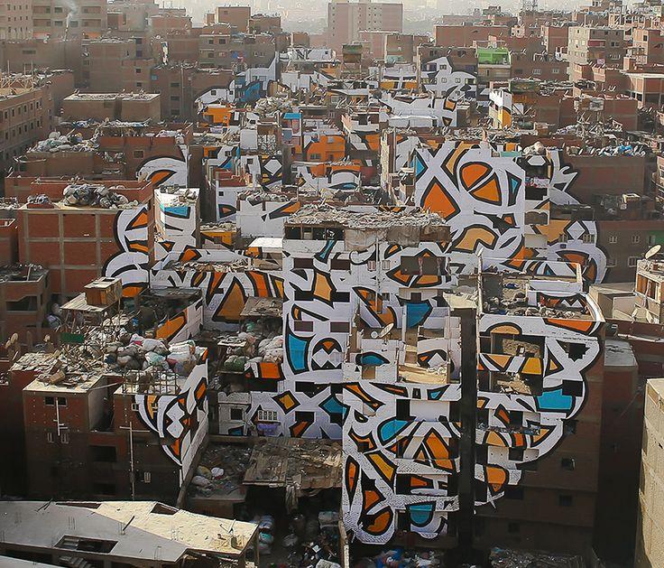 Анаморфное искусство городского масштаба в Каире