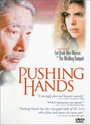 https://i.pinimg.com/736x/de/06/74/de067429115282b98bcde37e0b07c74e--ang-lee-movies-to-watch.jpg