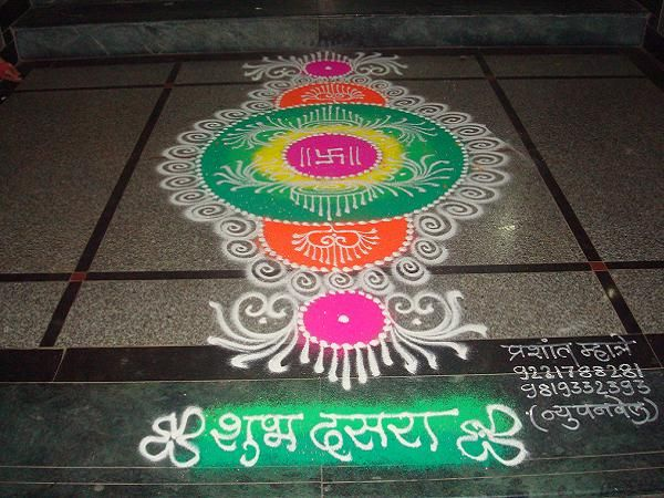 Best Rangoli Designs and Patterns Ideas