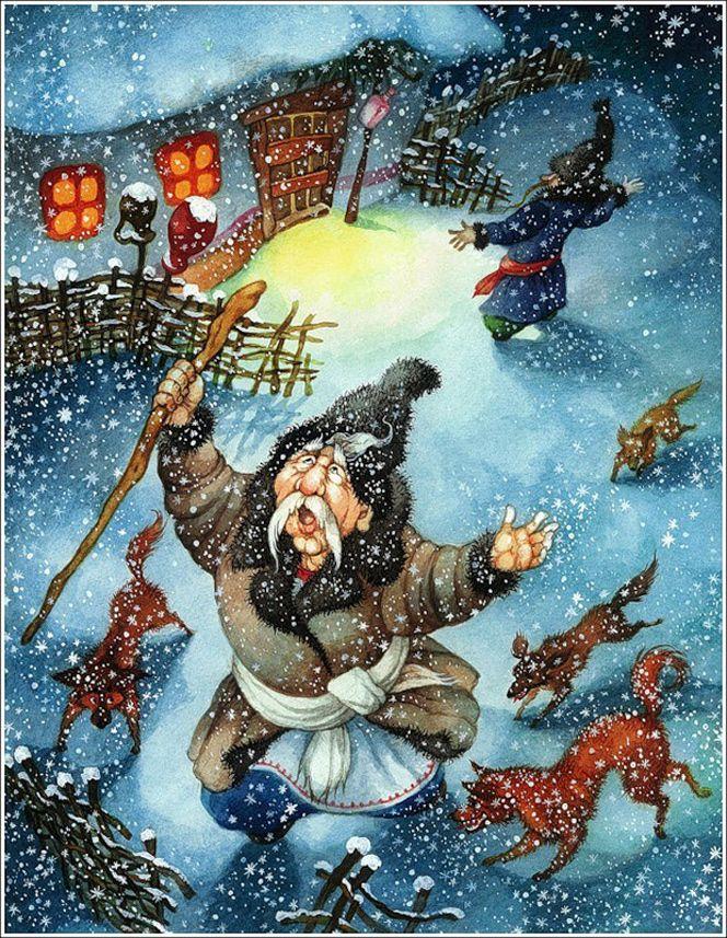 картинка из рассказа ночь перед рождеством как черт украл месяц оператору, обновил