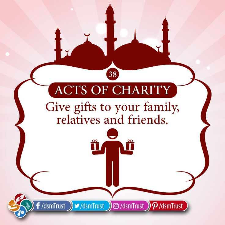 Acts of Charity | 38 Give gifts to your family, relatives and friends. -- DONATE NOW for Darussalam Trust's Health, Educational, Food & Social Welfare Projects • Account Title: Darussalam Trust • Account No. 0835 9211 4100 3997 • IBAN: PK61 MUCB 0835 9211 4100 3997 • BANK: MCB Bank LTD. Session Court Branch (1317)   #DarussalamTrust #Charity #GiveGifts
