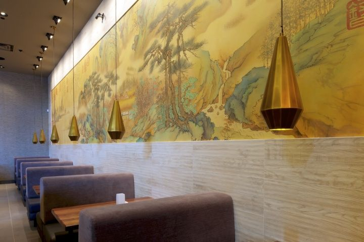 PF Chang restaurant by Aria Group Architects Bloom Lighting Group Laval Canada 03