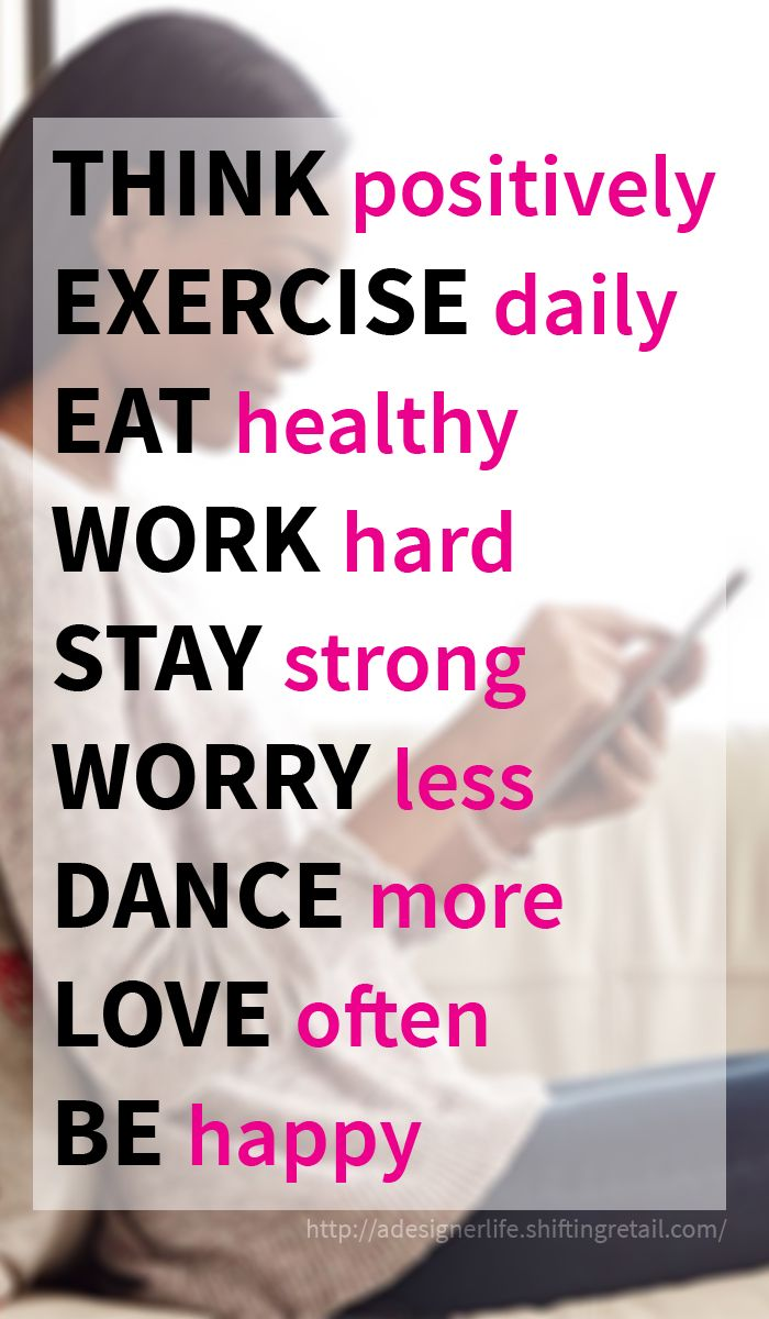 daily goals think positively exercise daily eat healthy work hard stay strong worry less dance more awesomesauce inspiration and motivation