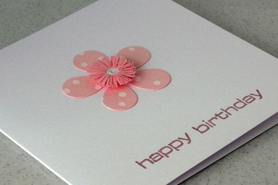 simple use flower die and button, cut out, or diamond