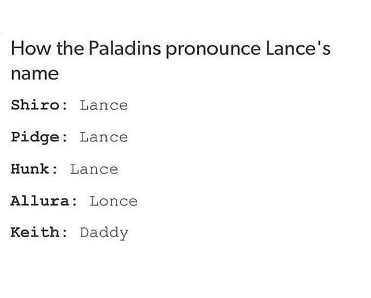 WOW KEITH poor lance doesn't even have one name lol