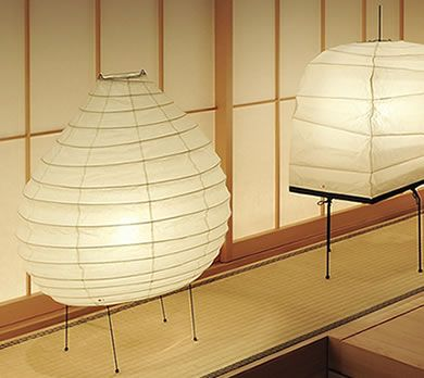 Washi Bamboo Light Japanese lamp