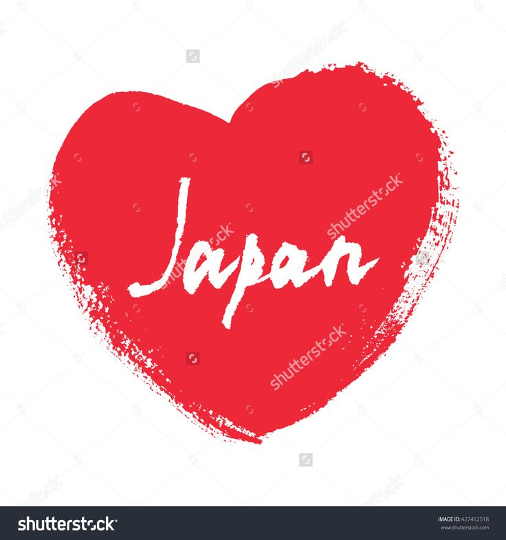 """Set """"Travel and tourism, flags and lettering"""" http://www.shutterstock.com/g/QueenAnn5/sets/15062705-travel-and-tourism-flags-and-lettering"""