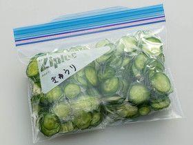 たくさんで困ったら!きゅうりの冷凍保存 by 旭化成ホームプロダクツ [クックパッド] 簡単おいしいみんなのレシピが235万品