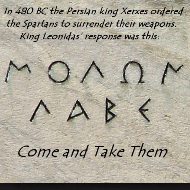 Warriors Come Out And Play Quote: 17 Best Images About Greek Quotes On Pinterest