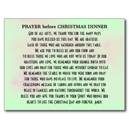 christmas prayer said at dinner | Prayer before Christmas Dinner Postcard | Zazzle