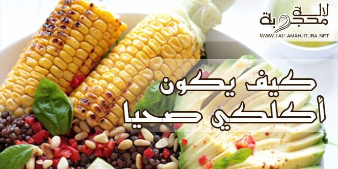 Grilled Mexican Corn Mexican Corn Corn Cooking