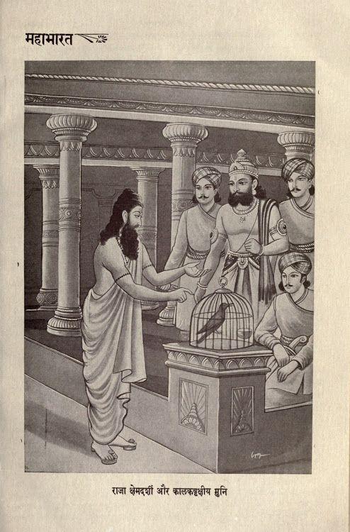 Essay On Yudhisthira In Hindi - image 6