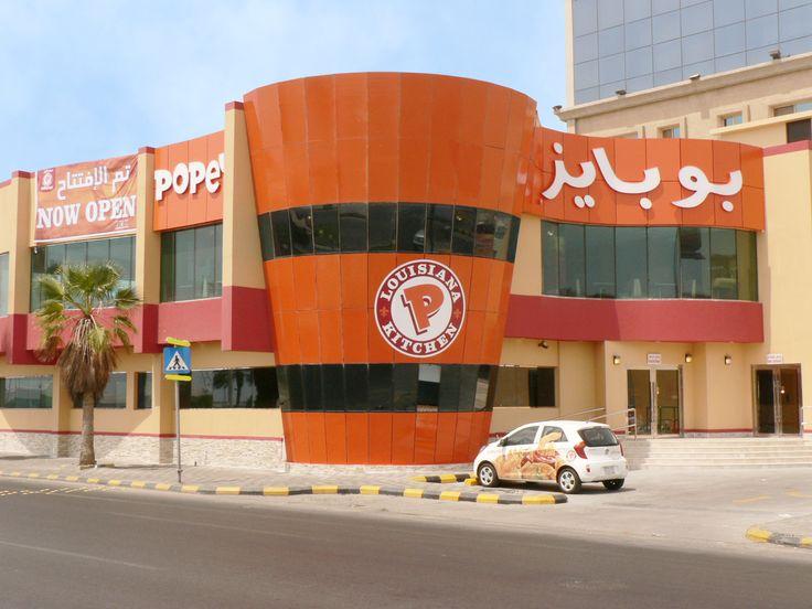First freestanding unit of Popeyes opened last August 9, 2013 in Corniche, Al Khobar