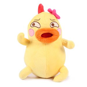 Кэндис го! Забавный creative желтый курица плюш игрушка большой рот подушка день рождения подарок 28 см 1 пк