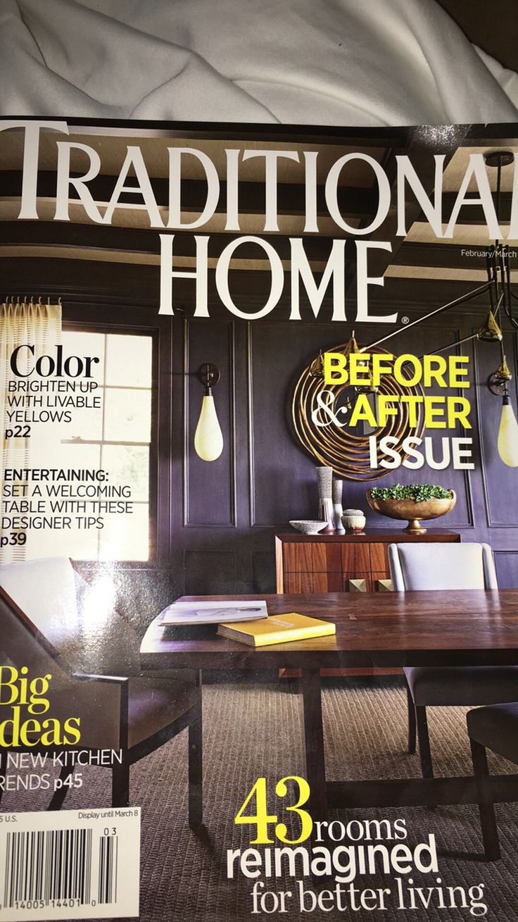 Parker Kennedy Living Traditional Home Magazine February March 2016