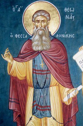 Venerable Theonas, metropolitan of Thessalonica (1541) / Прп. Феона, митр. Солунский (Apr 4/17)