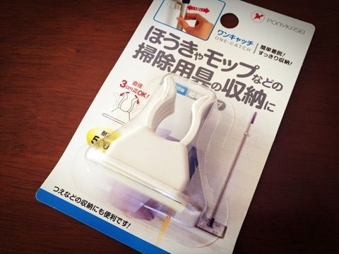 爆発的人気!ダイソー・セリア「ワンキャッチ」便利な活用例 - Locari(ロカリ)