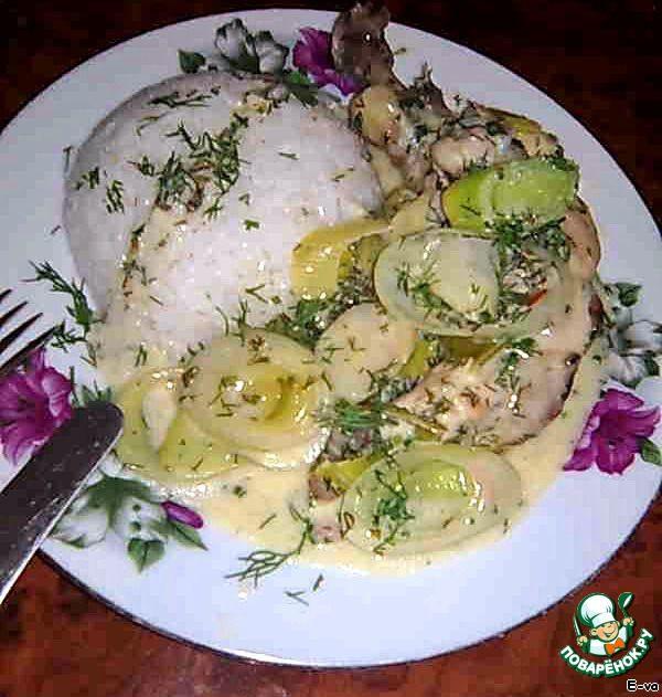 Курица с луком-пореем и укропом в сливочно-сырном соусе