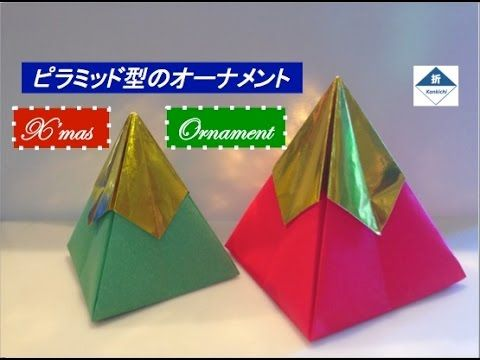 1801 best Videos de origami Videos of origami images on
