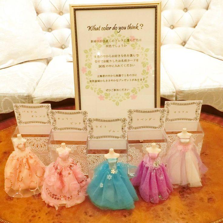 カラードレス色当てクイズの可愛いデザイン10選 | marry[マリー]