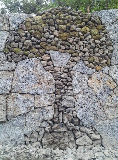 9 best images about stone wall art on pinterest trees for Stone wall art
