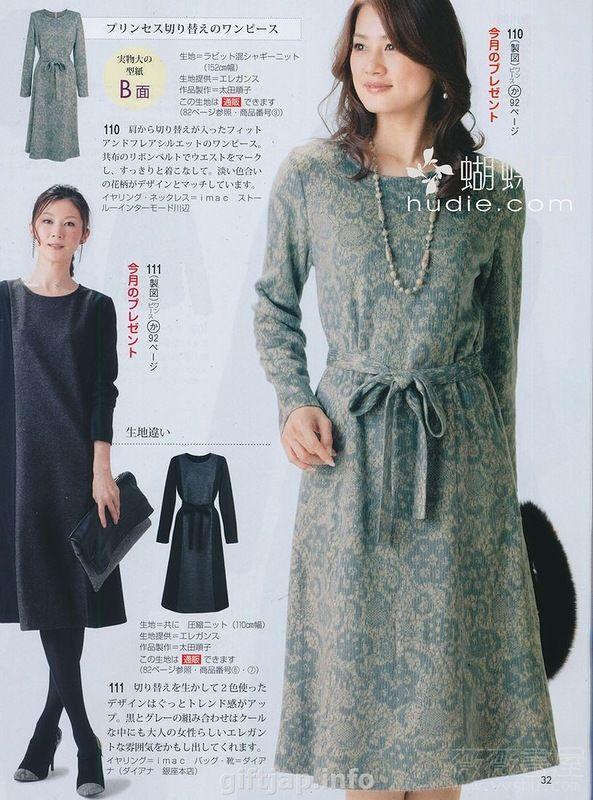 giftjap.info - Интернет-магазин | Japanese book and magazine handicrafts - Lady boutique 2013-12