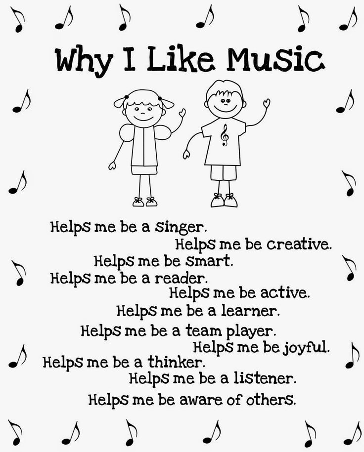 Quotes On The Importance Of Music: TEACH CREATIVELY: Why MUSIC Is So Important In Child