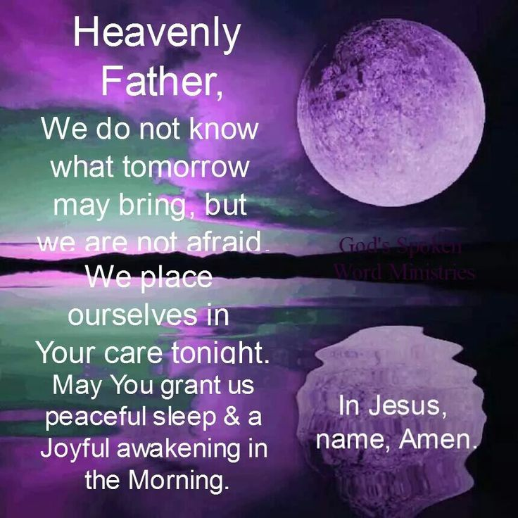 Good Night Quotes For Father