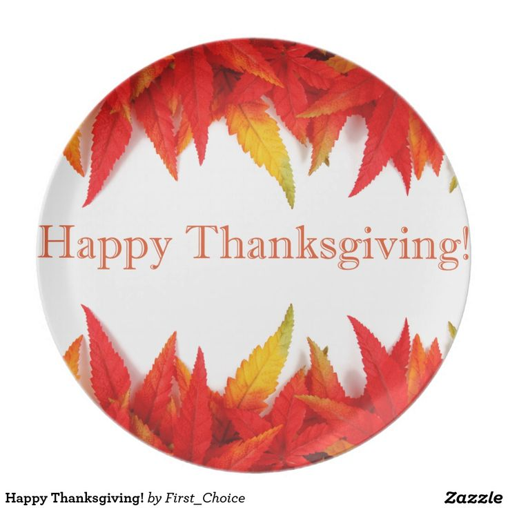 Happy Thanksgiving! Party Plates