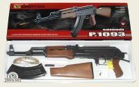 Игрушечный автомат АК-47 Р.1093 купить в Киеве и Украине - Tekstil Kiev