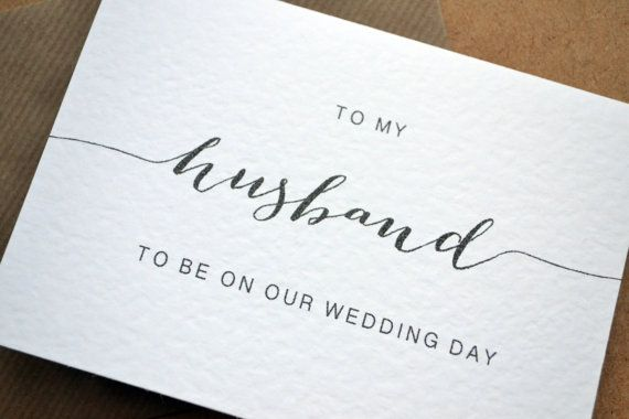 Wedding Greetings Card  To my Wife / Husband to be by AmysAvenueUK