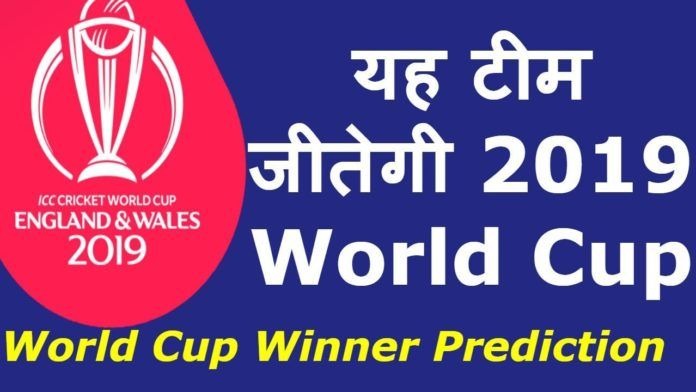 ICC Cricket World Cup 2019 is just one month later to start  It's