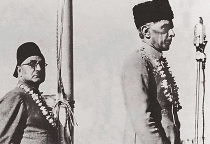 The Dawn of Pakistan: Journey to 1947