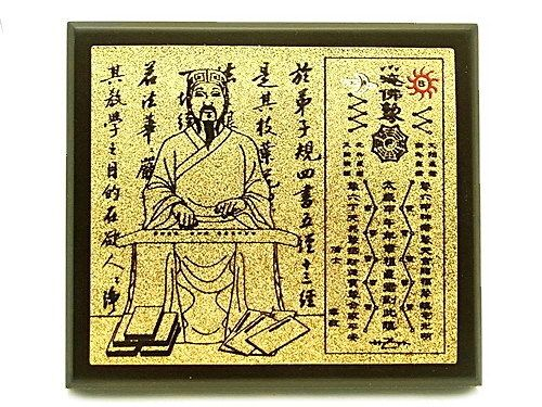 Buy-FengShui.com - Tai Sui Plaque 2014 with Appeasing Mantra, $25.99 (http://buy-fengshui.com/tai-sui-plaque-2014-with-appeasing-mantra/)