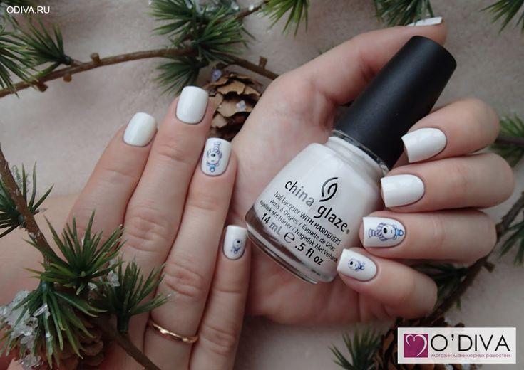 China Glaze - White on white и водные наклейки BLE419. Marigold. http://odiva.ru/~wxApm  #водныенаклейки #наклейкидляногтей #слайдердизайн #наклейкинаногти #дизайнногтей #ногти #идеиманикюра #маникюр
