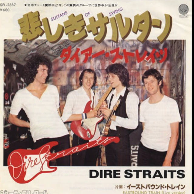 118 Best Dire Straits Images On Pinterest Dire Straits