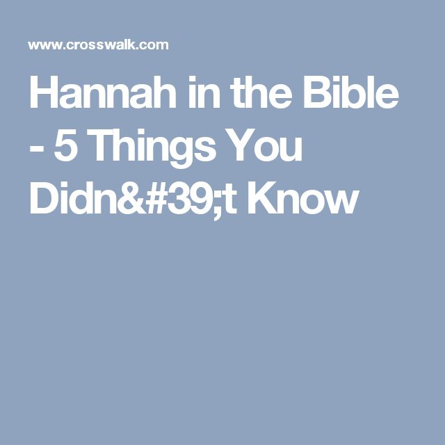 Hannah in the Bible - 5 Things You Didn't Know http://www.crosswalk.com/blogs/debbie-mcdaniel/33-verses-to-remind-us--we-do-not-have-to-fear.html