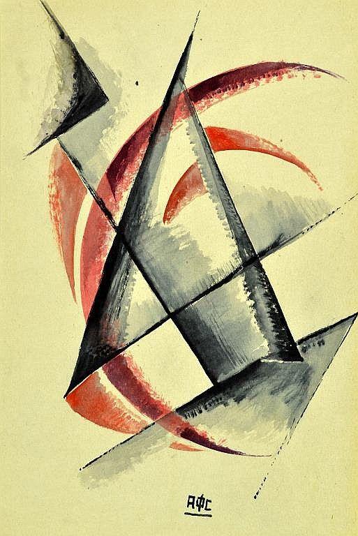 Antonina F. Sofronova Gouache and Watercolor on Paper