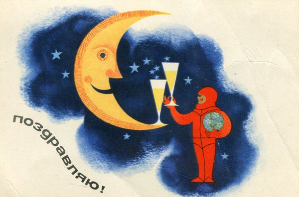 New Year's card of the Soviet Union