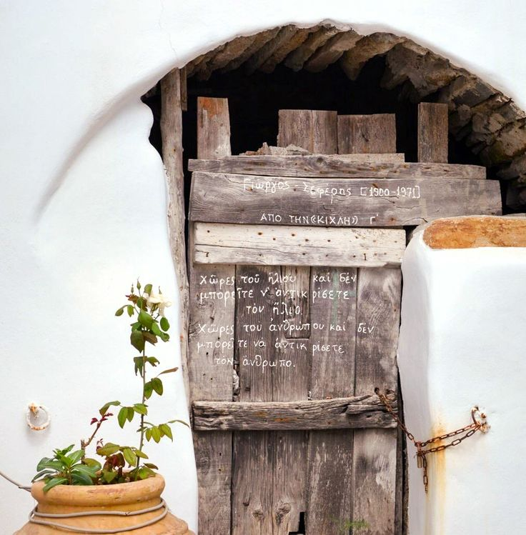 {Solemnos} Volax village, poetry door Tinos, Greece