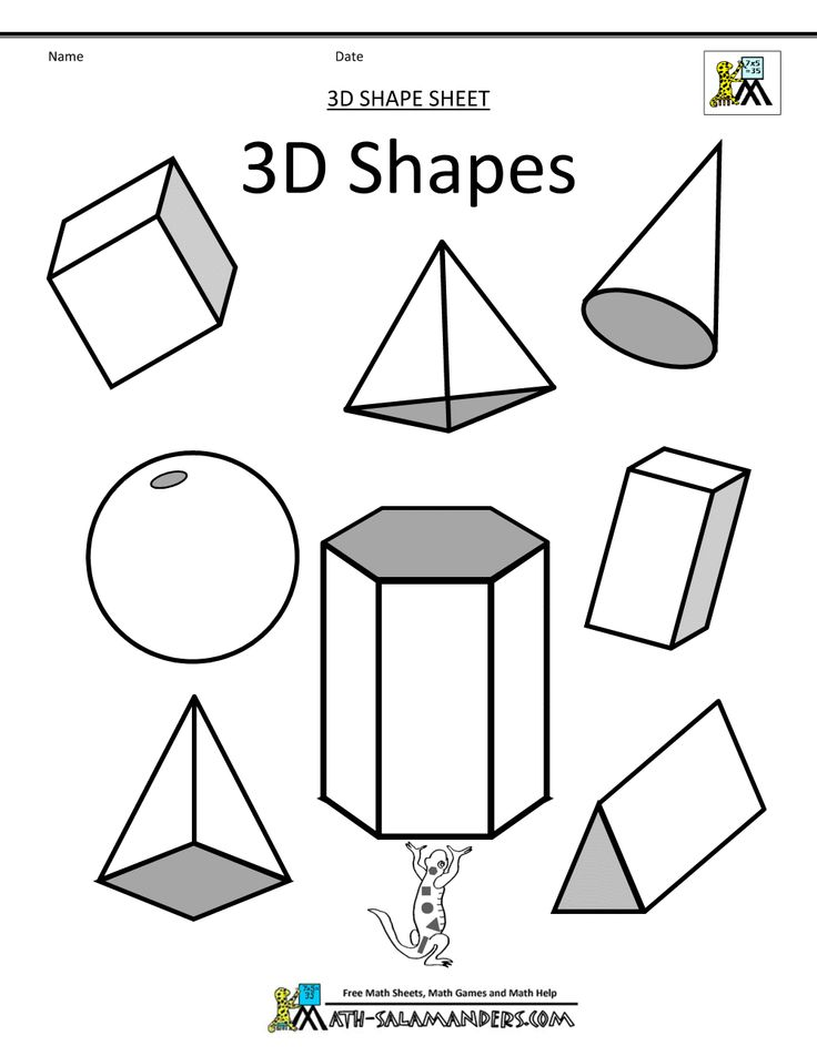 78 best animal projects images on Pinterest Animal projects, Art - copy coloring pages of 3d shapes