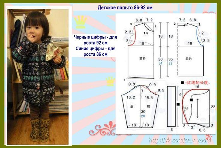 coats jackets for kid's...♥ Deniz ♥