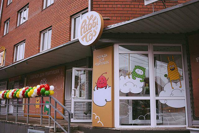 НЕОН график, Барнаул. Дизайн, вывески.