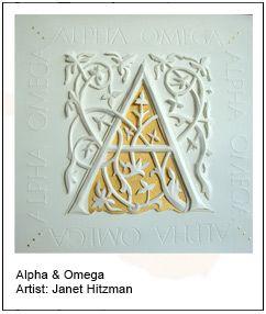 Alpha & Omega   Janet Hitzman