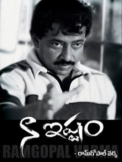Best films of Ram Gopal Varma