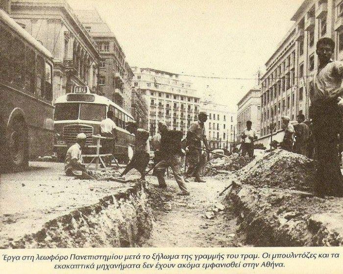Πανεπιστημίου δεκαετία 50. Το ξήλωμα των γραμμών του τράμ ξεκίνησε το 1953. Μέχρι το 1960 είχαν αφαιρεθεί όλες οι ράγες στην Ελλάδα.(Πηγή: Η Αθήνα μέσα στο χρόνο)