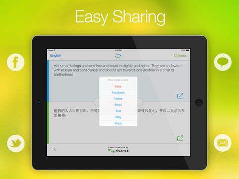 iPad App Easy Translation HD Easily translate text or