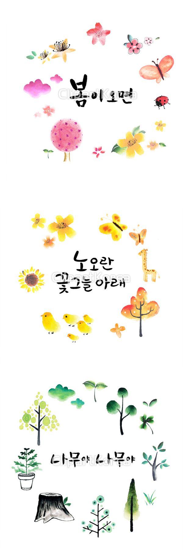 수업자료/배경/캘리그래피